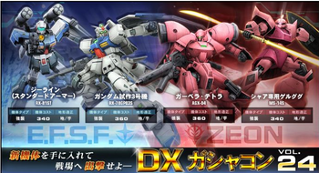 DX24.png