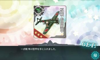E-2_一式戦隼Ⅲ型甲.png
