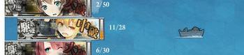 E-2_皐月の大発.png