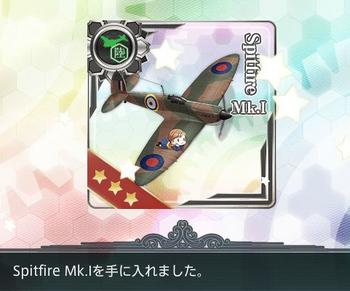 E-2_spitfireMK1.png