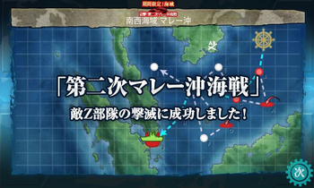 E-3_クリア_02.png