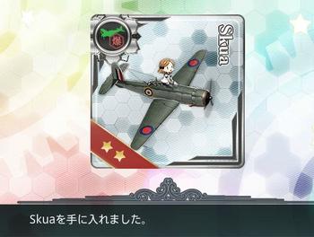 E-3_報酬.png
