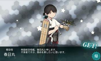 E-3_春日丸.png
