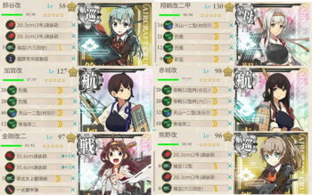 E-3_編成3_1.png
