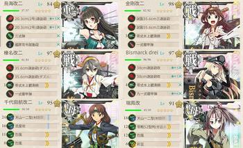E-3_編成5_1.png