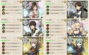 E-3_編成5_2.png