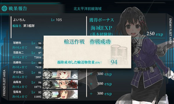 E-3_END.png