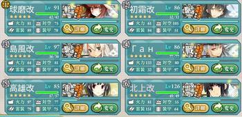 E-4_編成04.png