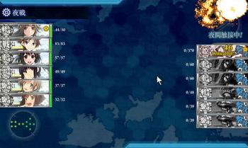 E-4_重巡棲姫_03.png