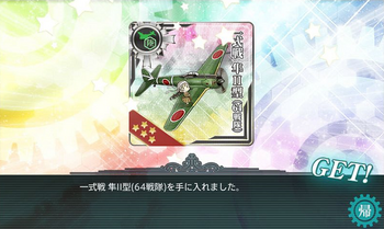 E-5_クリア_01.png
