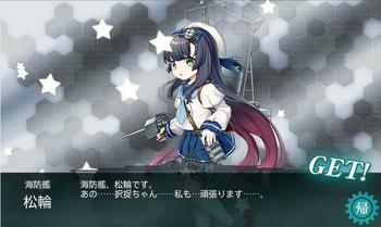 E-5_松輪.png