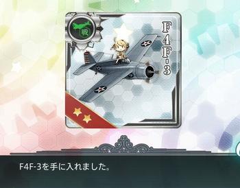 E-5_F4F-3.png