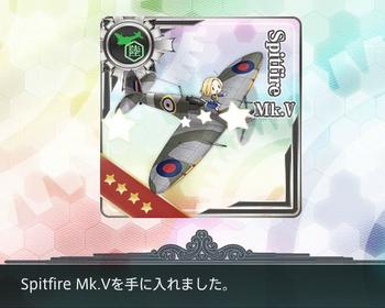 E-5_spitfireMKV.png