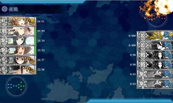 E-7_ボス05_欧州棲姫.png