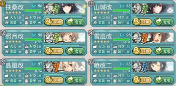 E-7_編成03.png