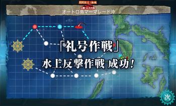 E_2_終了_02.png