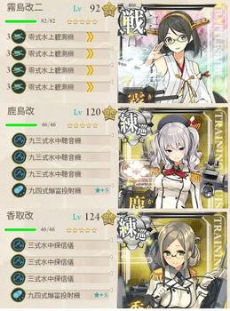 E-1_編成02.png