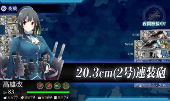E-2_ボス戦_ラスト.png