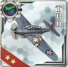 E-2_TBD.png