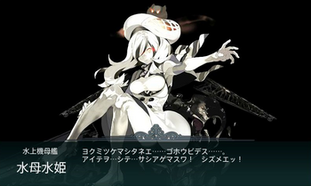 E-3_ボス_水母水姫_01.png