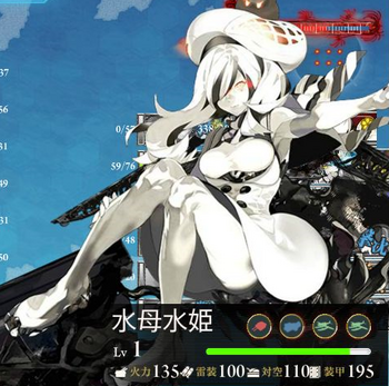 E-3_ボス_水母水姫_03.png