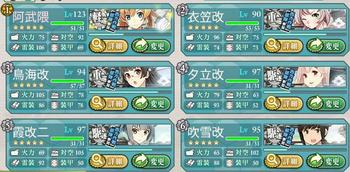 E-3_殲滅_編成02.png
