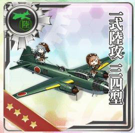 E-4_一式陸攻三四型.png