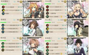 E-4_編成_02_02.png