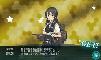 E-4_親潮.png