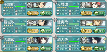 E-4_hensei 01.png