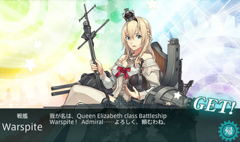 E-4_warspite.png