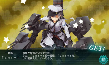 E-5_クリア_02.png