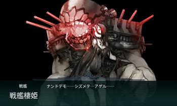 E-5_戦艦棲姫.png